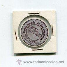 Reproducciones billetes y monedas: ALHAURIN DE LA TORRE MALAGA CARTON MONEDA DE USO PROVISIONAL 1937 VER DOS CARAS. Lote 50640476