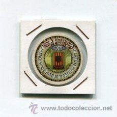 Reproducciones billetes y monedas: CASTELLON DE LA PLANA CARTON MONEDA DE USO PROVISIONAL 1937 VER DOS CARAS. Lote 50640521
