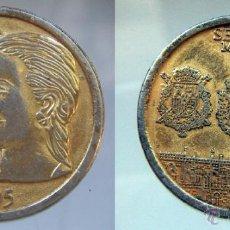 Reproducciones billetes y monedas: MEDALLA JAIME Y ELENA 1995 . Lote 51387781