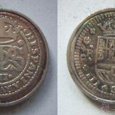 Reproducciones billetes y monedas: CARLOS III 1707 2 REALES REPRODUCCION DE LA FNMT BAÑO DE PLATA. Lote 51797406