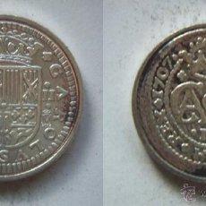 Reproducciones billetes y monedas: CARLOS III 1707 REPRODUCCION DE LA FNMT BAÑO DE PLATA. Lote 51797671
