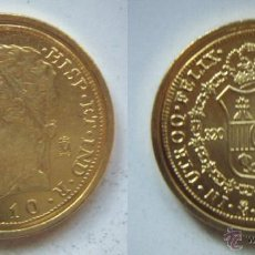 Reproducciones billetes y monedas: JOSE NAPOLEÓN 1810 REPRODUCCION DE LA FNMT BAÑO DE ORO. Lote 51798297