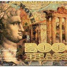 Reproducciones billetes y monedas: COLOMBIA 20000 DRAGONES, N.C. CAESAR - 2014 FANTAISIE NUEVO, PLANCHA, UNC. Lote 52412867
