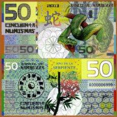 Reproducciones billetes y monedas: KAMBERRA 50 NUMISMAS 2013 AÑO DE LA SERPIENTE POLIMERO. Lote 52464366