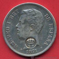 Reproducciones billetes y monedas: MONEDA 5 PESETAS AMADEO I , 1871 , GOBIERNO PORTUGES, REPRODUCCION , NO PLATA , ORIGINAL , H2. Lote 52759520
