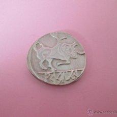 Reproducciones billetes y monedas: MONEDA COLECCIÓN(REPRODUCCIÓN)-PLATA(¿BAÑO DE PLATA?)-ARAGÓN-SIN DATAR-3,74-17 MM.D--.. Lote 39512938