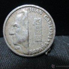 Reproducciones billetes y monedas: COPIA EN ALUMINIO 20 MM. Lote 53436200