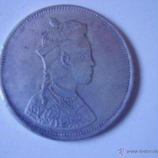 Reproducciones billetes y monedas: REPRODUCCIÓN MONEDA CHINA. Lote 98082007