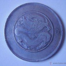 Reproducciones billetes y monedas: REPRODUCCIÓN MONEDA CHINA. Lote 98082130