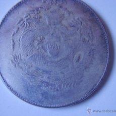 Reproducciones billetes y monedas: REPRODUCCIÓN MONEDA CHINA. Lote 98082208