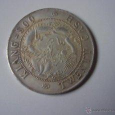 Reproducciones billetes y monedas - reproducción moneda china - 98082367