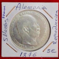 Reproducciones billetes y monedas: 5 MARCOS ALEMANES DEL AÑO 1876 - REPRODUCCION. Lote 54226645