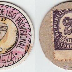 Reproductions billets et monnaies: ALCUNEZA - SERIE GUADALAJARA - CARTON MONEDA - SELLO MONEDA. Lote 54796999