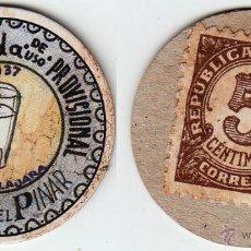 Reproductions billets et monnaies: ALCOLEA DEL PINAR - SERIE GUADALAJARA - CARTON MONEDA - SELLO MONEDA. Lote 54797787