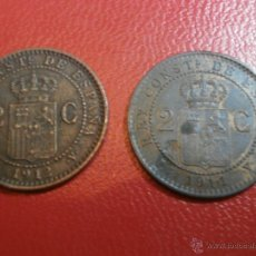 Reproducciones billetes y monedas: MONEDA 2 CÉNTIMOS 1911 - ALFONSO XIII - DE REGALO REPRODUCCIÓN 1912 -. Lote 54807222