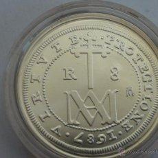 Reproducciones billetes y monedas: REPRODUCCION REAL DE A 8 TIPO MARIA, CARLOS II, FNMT HISTORIA DE LA MONEDA ESPAÑOLA, PLATA DE LEY. Lote 54911536