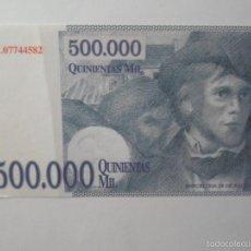 Reproducciones billetes y monedas: BILLETE 500.000 PESETAS - PROPAGANDA - AÑO 1995. Lote 55786685