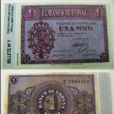 Reproducciones billetes y monedas: BILLETE FASCIMIL 1 PESETA 1937. Lote 85210064