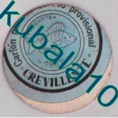 Reproducciones billetes y monedas: CARTON MONEDA ·· ERROR DE TROQUELADO ·· CREVILLENTE · ALICANTE ·· 1937. Lote 56262869