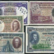Reproducciones billetes y monedas: LOTE 5 BILLETES PESETAS 1925 / 1931 CONTRAMARCA RESELLO TÁNGER TETUÁN 1940 ÁFRICA REF43OS. Lote 273190118