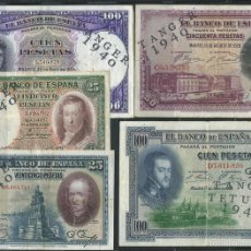 Reproducciones billetes y monedas: LOTE 5 BILLETES PESETAS 1925 / 1931 CONTRAMARCA RESELLO TÁNGER TETUÁN 1940 ÁFRICA REF4464. Lote 105031030