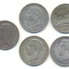 Reproducciones billetes y monedas: 15- BARATO LOTE DE CINCO DUROS FALSOS DE ÉPOCA. INTERESANTE LOTE.. Lote 56472477