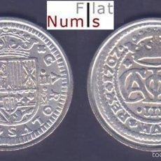 Reproducciones billetes y monedas: ESPAÑA - 2 REALES - 1707 (BARCELONA) - REACUÑACION. Lote 27238056