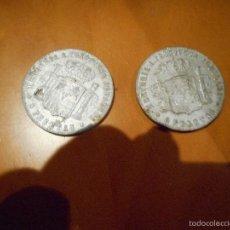 Reproducciones billetes y monedas: CURIOSOS ESPEJOS MONEDA. Lote 56795955