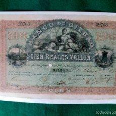 Reproducciones billetes y monedas: FASCIMIL 100 REALES DE VELLON DEL BANCO DE BILBAO - AÑO 1871. Lote 56984400