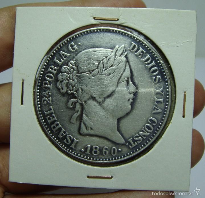 20 REALES. ISABEL II. MADRID - 1860 (REPRODUCCIÓN) (Numismática - Reproducciones)