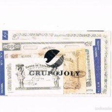 Reproducciones billetes y monedas: LOTE 6 BILLETES ANTIGUOS REPRODUCCIÓN DIARIO DE SEVILLA. Lote 58144022