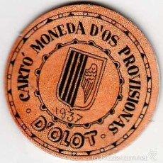 Reproducciones billetes y monedas: CARTÓN MONEDA DE USO PROVISIONAL D'OLOT GERONA 1937 SELLO 25 CÉNTIMOS REPÚBLICA ESPAÑOLA. Lote 58237640