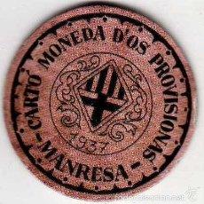 Reproducciones billetes y monedas: CARTÓN MONEDA DE USO PROVISIONAL MANRESA BARCELONA 1937 SELLO 25 CÉNTIMOS REPÚBLICA ESPAÑOLA. Lote 58237687