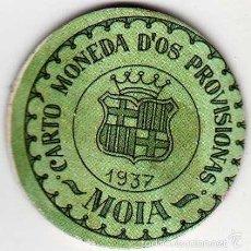 Reproducciones billetes y monedas: CARTÓN MONEDA DE USO PROVISIONAL MOIA BARCELONA 1937 SELLO 25 CÉNTIMOS REPÚBLICA ESPAÑOLA. Lote 58237783