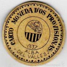 Reproducciones billetes y monedas: CARTÓN MONEDA DE USO PROVISIONAL ALBA DEL VALLES BARCELONA 1937 SELLO 25 CÉNTIMOS REPÚBLICA ESPAÑOLA. Lote 58237922