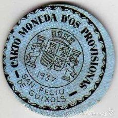 Reproducciones billetes y monedas: CARTÓN MONEDA DE USO PROVISIONAL SAN FELIU DE GUIXOLS GERONA 1937 SELLO 25 CÉNTIMOS REPÚBLICA ESPAÑA. Lote 58237957
