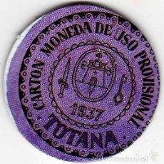 Reproducciones billetes y monedas: CARTÓN MONEDA DE USO PROVISIONAL TOTANA MURCIA 1937 SELLO 10 CÉNTIMOS REPÚBLICA ESPAÑOLA. Lote 58239466