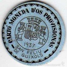 Reproducciones billetes y monedas: CARTÓN MONEDA DE USO PROVISIONAL SAN FELIU DE GUIXOLS GERONA 1937 SELLO 10 CÉNTIMOS REPÚBLICA ESPAÑA. Lote 58239546