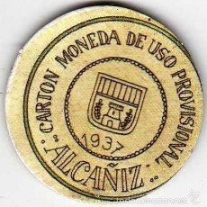 Reproducciones billetes y monedas: CARTÓN MONEDA DE USO PROVISIONAL ALCAÑIZ TERUEL 1937 SELLO 5 CÉNTIMOS REPÚBLICA ESPAÑOLA. Lote 58239771