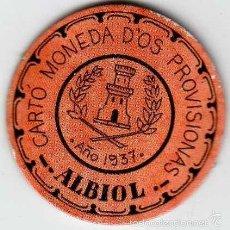 Reproducciones billetes y monedas: CARTÓN MONEDA DE USO PROVISIONAL ALBIOL 1937 SELLO 5 CÉNTIMOS REPÚBLICA ESPAÑOLA REPRODUCCIÓN. Lote 58240034