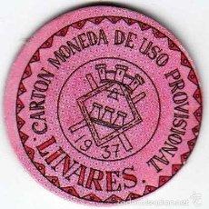 Reproductions billets et monnaies: CARTÓN MONEDA DE USO PROVISIONAL LINARES JAÉN 1937 SELLO 1 CÉNTIMO REPÚBLICA ESPAÑOLA REPRODUCCIÓN. Lote 58240163