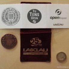 Reproducciones billetes y monedas: REPLICA MONEDA DE CINCO REALES DE 1642 TARRASA. Lote 59673651
