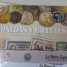 Reproducciones billetes y monedas: MONEDAS Y BILLETES EN LA HISTORIA DE ASTURIAS. CAJA CON 80 REPRODUCCIONES DE MONEDAS Y 161 REPRODUCC. Lote 59954875