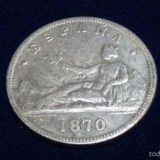 Reproducciones billetes y monedas: PRIMERA REPÚBLICA - 5 PESETAS 1870. Lote 61033719