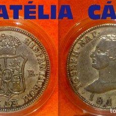 Reproducciones billetes y monedas: 4 REALES ESPAÑA J. NAPOLEON AÑO 1812 EBC+ 26 MM. 7,00 GRS CAPSULA ESP 32. Lote 61419071