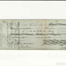 Reproducciones billetes y monedas: BERLIN 1871 - TALON DE 1.000.000 - REPRODUCCION. Lote 62548712