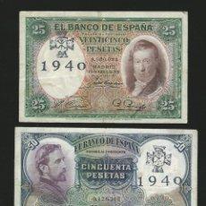 Reproducciones billetes y monedas: LOTE DE 3 BILLETES ESTADO ESPAÑOL 1931 RESELLO CRUZ FALANGE REF 6229. Lote 135534142