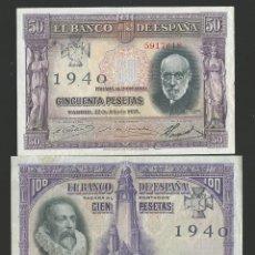 Reproducciones billetes y monedas: LOTE DE 2 BILLETES ESTADO ESPAÑOL 1925 1935 RESELLO CRUZ FALANGE REF 536. Lote 90450387