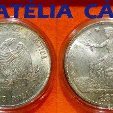 Reproducciones billetes y monedas: USA - DOLLAR PLATA - LIBERTY - AÑO 1877 - S.C. 38 MM. 25,70 GRS. CAPSULA - USA 89. Lote 63272180