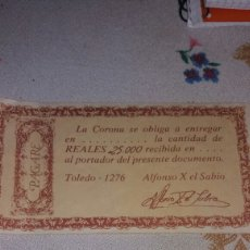 Reproducciones billetes y monedas: REPLICA PAGARÉ ALFONSO X EL SABIO 1276. Lote 63653558